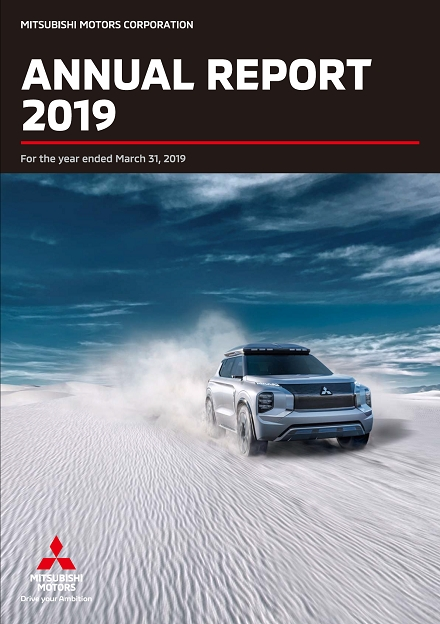 annual report investors mitsubishi motors Jaguar Land Rover Annual Report
