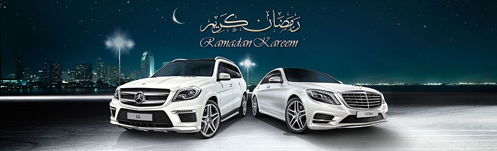 ramadan your choice countless options gargash enterprises Mercedes Ramadan Offer