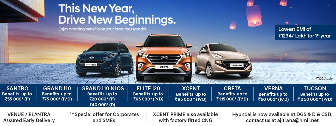 hyundai festive car offers january 2020 loans in hindi Hyundai Offers January