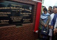 medical college in anantnag yet to get functional the Gmc Anantnag Recruitment