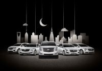 used new cars news cadillac aljomaih announces exclusive Cadillac Ramadan Offer