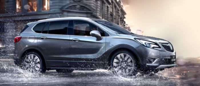 2020 buick envision changes love it buick envision Buick Envision Changes