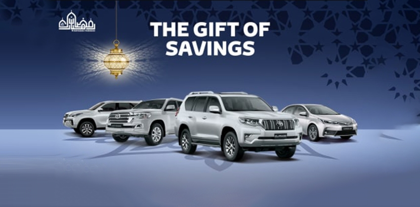 al futtaim toyota launches attractive ramadan offers in the Toyota Uae Ramadan Offers