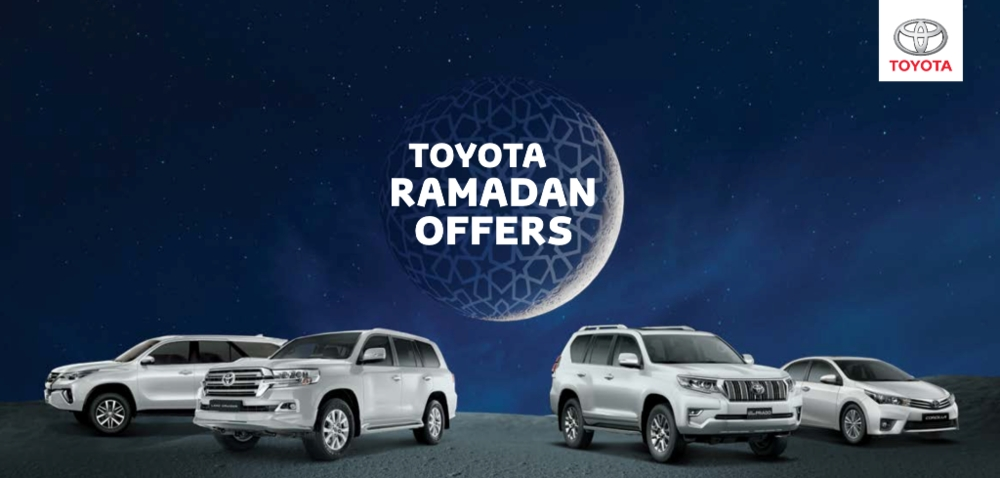 al futtaim toyota launches exceptional ramadan offers in the Toyota Uae Ramadan Offers