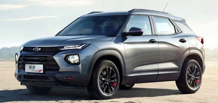 gm officially reveals 2020 chevrolet trailblazer gm authority All New Chevrolet Trailblazer