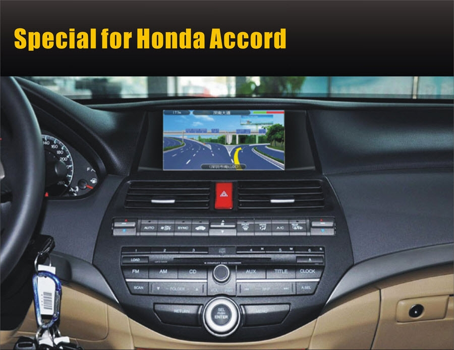 the honda accord navigation dvd update your cars gps maps Honda Navigation Update
