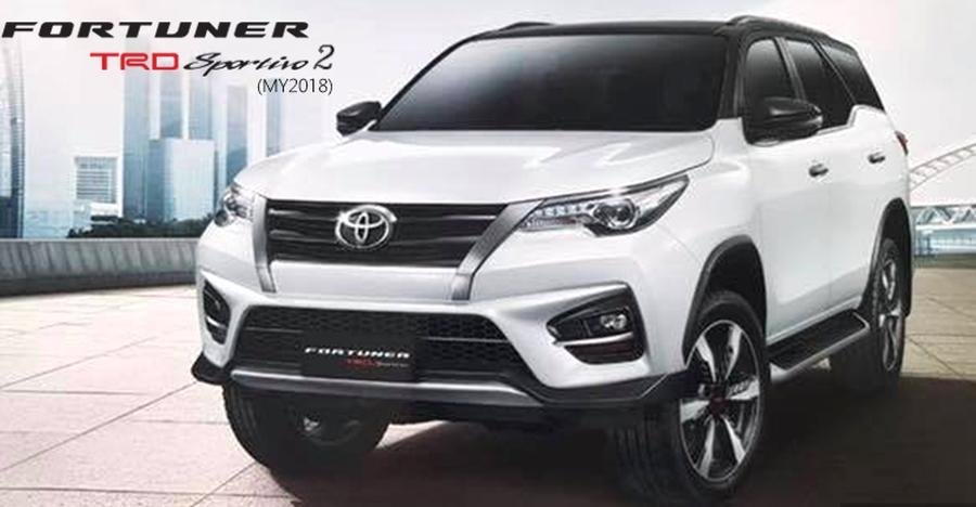 toyota fortuner trd launch date revealed Upcoming Toyota Fortuner