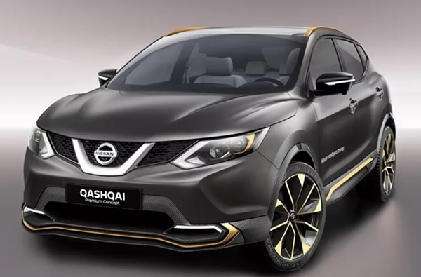 2020 nissan qashqai hybrid release date changes price Nissan Qashqai Release Date