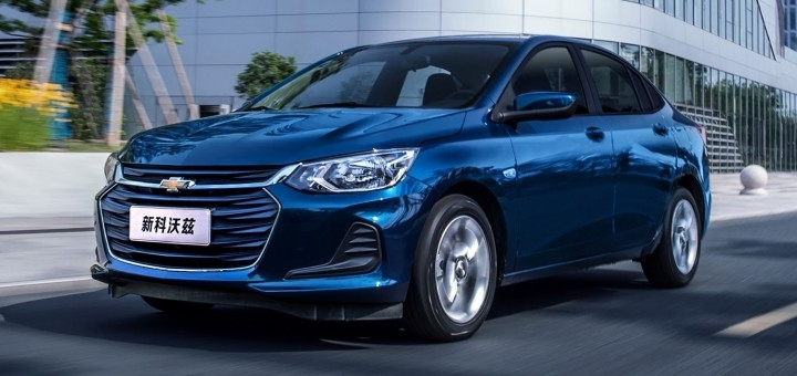 first images show 2020 chevrolet onix sedan in lt trim gm Chevrolet Prisma China