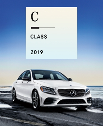 vehicle brochures mercedes benz usa Mercedes Benz Brochure