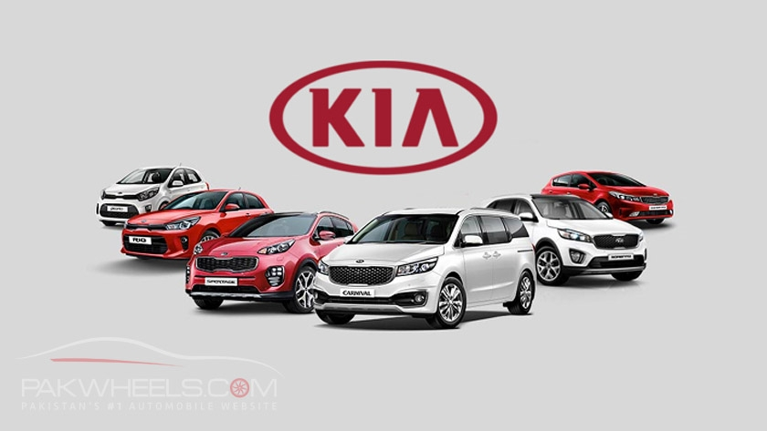 what to expect from the upcoming kia cars in pakistan Kia Upcoming Cars In Pakistan