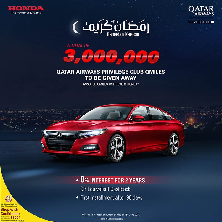 Honda Qatar Ramadan Offer