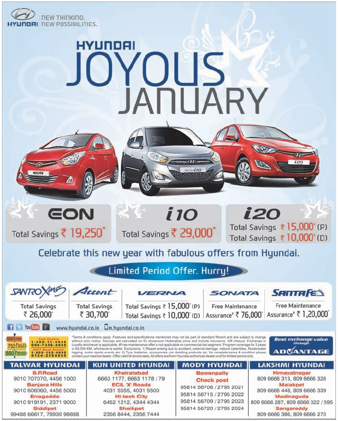 hyundai is presenting hyundai joyous january offer dealshut Hyundai Offers January