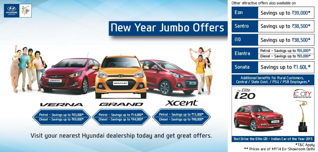 start the new year with our exclusive january offers on Hyundai Offers January