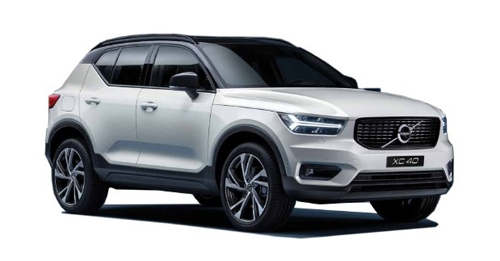 Interesting volvo xc40 specifications features ground clearance boot 2020 Volvo Xc40 Ground Clearance First Drive