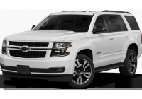 2021 chevrolet tahoe specs price mpg reviews cars Pictures Of Chevrolet Tahoe