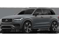 2021 volvo xc90 hybrid specs price mpg reviews cars Volvo Xc90 Model Year 2021