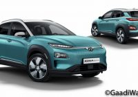 Best 2021 hyundai kona electric suv india launch price specs Hyundai Kona Price In India 2021 Overview