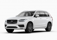 Best build your own volvo in 2021 volvo cars suv volvo 2021 Volvo Xc90 Build Your Own Performance