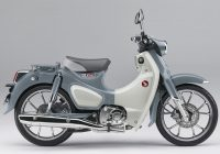 honda super cub c125 custom parts webike Honda Super Cub Accessories