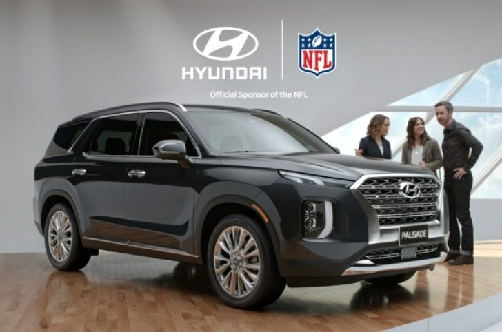 Permalink to Hyundai Super Bowl Commercial
